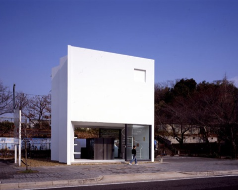 nagoya-residence-1