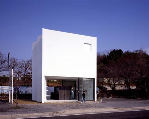 nagoya-residence-1