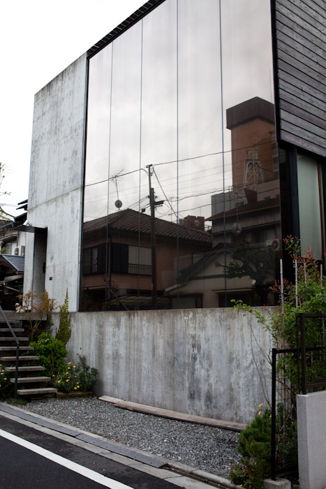 During Our Trip To Tokyo We Stumbled Across This House In Meguro. The Amazing  Architecture Firm Mount Fuji Architects Studio Has Been Making The Blog  Rounds ...